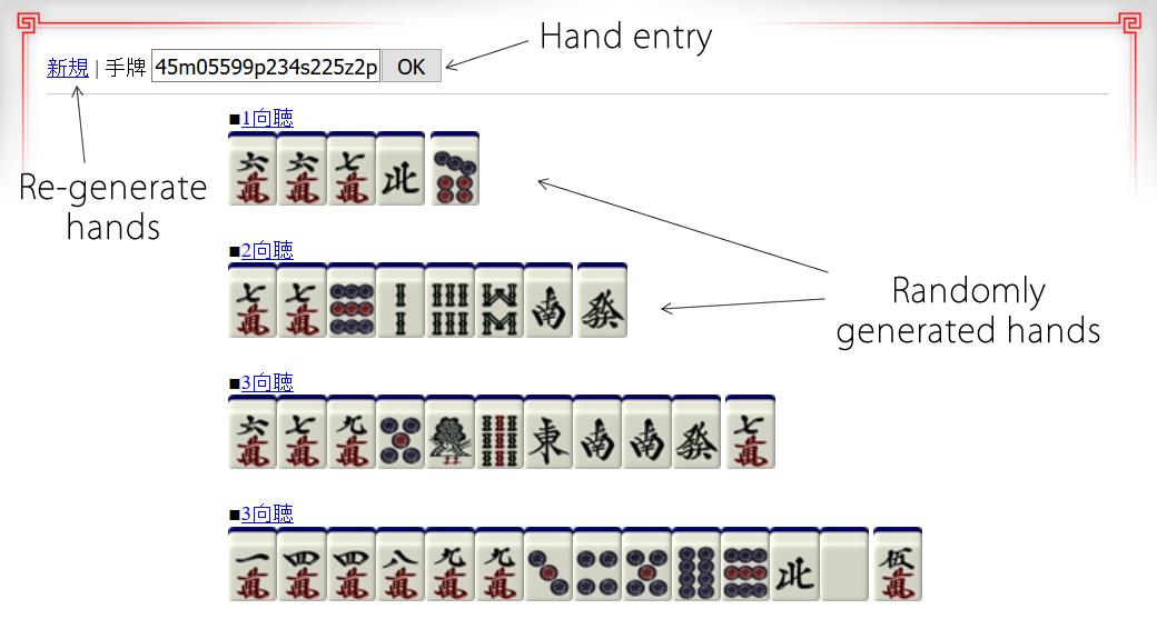Mahjong Tools Part 1: Tenhou's Efficiency Calculator